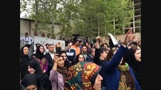 تجمع امروز مقابل سفارت عربستان