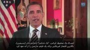پیام نوروزی اوباما به مردم و دولت ایران سال93 زیرنویس فارسی