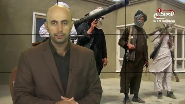 اشغال ۴۰ روستا در افغانستان توسط گروه طالبان