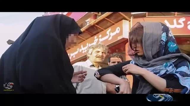 جریمه 900 هزار تومانی بخاطر بد حجابی