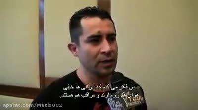 آمریکایی ها راجع به ایرانی ها چه نظری دارند؟