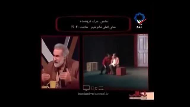 صحبت های حمید رضا نعیمی درباره ی دوران  احمدی نژاد