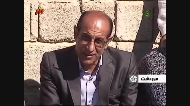 تصاویر جالب و خنده دار از شبکه های تلویزیونی ایران