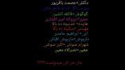 اسامی واقعی خوانندگان قدیمی ایرانی...!
