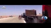 فیلم جنایتی هولناک در جاده بین المللی نزدیک سوریه -- 13+