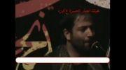 سید نورالدین موسوی-دوست دارم دلم میخواد باشم زیر پرت(شور)