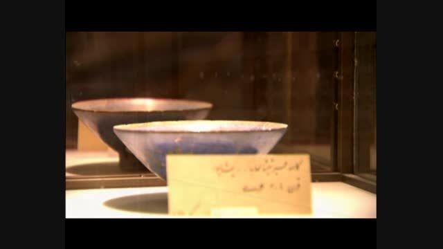 موزه آستان مقدس حضرت فاطمه معصومه