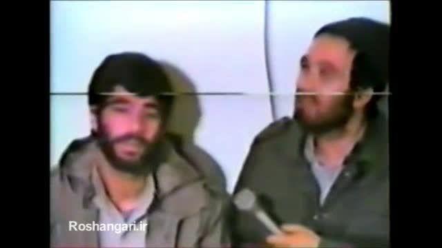 شوخی شهید خرازی با شهید آقایی(استعمار اصفهان )