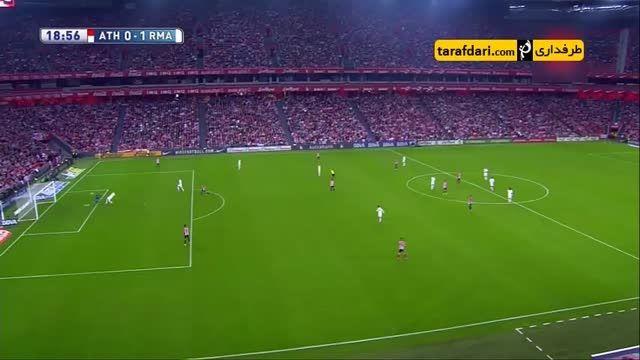خلاصه بازی اتلتیک بیلبائو 1-2 رئال مادرید