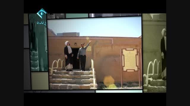 سایت موزه عصر آهن تبریز