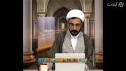 منظور از لسان صدق در آیه قرآن چیست؟