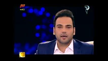 احسان علیخانی:دستمزد من توی این برنامه 45 میلیون تومنه