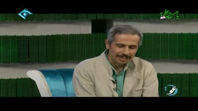 آزاده هفتاد درصدی - استان گیلان