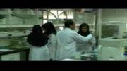 نماهنگ معرفی واحد علوم و تحقیقات