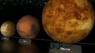 بزرگترین اندازه سیاره های که چشمتان را خیره می کند
