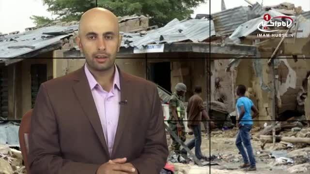 قتل عام مسلمانان روزه دار توسط سنى هاى تند روى بوكوحرام