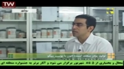 گزارش تولید منعقد کننده خون توسط علی احمدی با پوست میگو