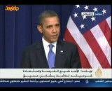 درخواست اوباما از ایران برای پس دادن پهپاد