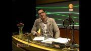 میان برنامه 995.بحث موز و گرانترین لبخند دنیا