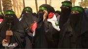 زنان بغداد برای مقابله با گروهک داعش آموزش نظامی می بین