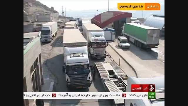 بازارهای ده گانۀ صادراتی ایران معرفی شدند