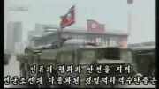 جنگ احتمالی دو کره  (خبر فوری )
