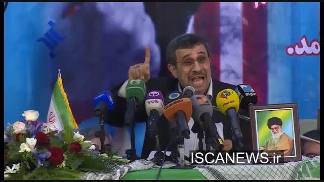لطیفه رئیس جمهور افغانستان ،به روایت احمدی نژاد .