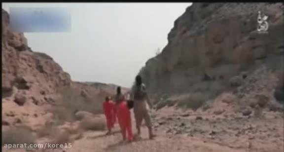 4 شیوه اعدام وحشیانه جدید داعش