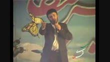 آدم ، هوا از مرتضی ایمانی در صدای تهران