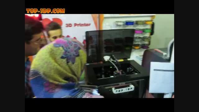 پرینتر سه بعدی ایرانی در نمایشگاه ساخت ایران