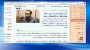 جلوگیری آل سعود از حضور قاری قرآن ایرانی در مسابقات