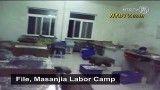 فرستادن خانم باردار چینی به اردوگاه کار اجباری