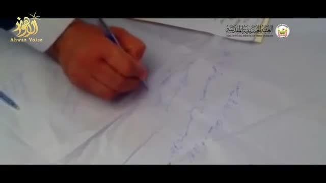 ببینید وزیر پاکستانی برای امام حسین ع چه نوشته ؟