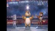 المپیک  رمستانی سوچی روسیه 2