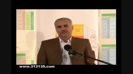 ماجرای ازدواج استاد حسن عباسی