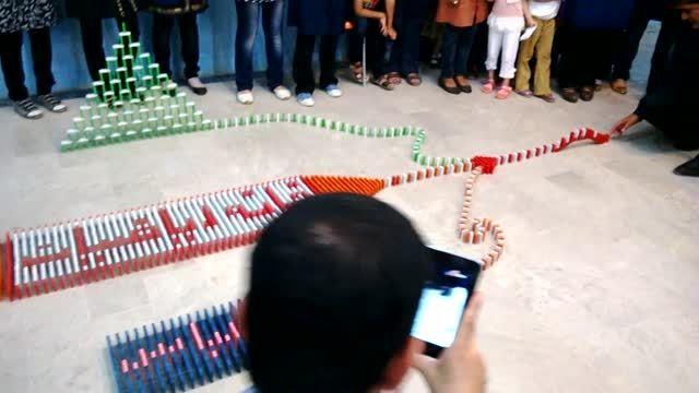 ساخت دومینو حرکتی خانه ریاضیات بندرعباس