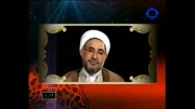 دلایل افتخار به ایرانی بودن