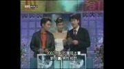 اولین جایزه سونگ به عنوان بهترین بازیگر جدید در سال 2002