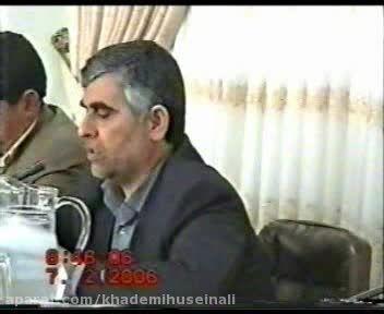 شورای اداری - دشت آزادگان - پیشگیری از آنفلوآنزا - 1384