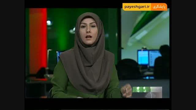 جعلی بودن مرکز تجارت جهانی ایران