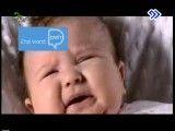 آموزش زبان گریه کودکان جلسه 2 از 5 (خواب)