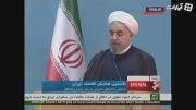 سخنرانی دکتر روحانی در همایش اقتصاد ایران