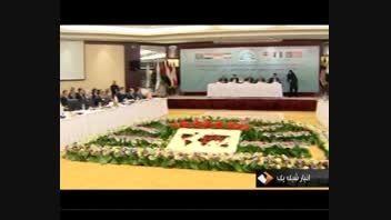 نشست وزیران صنعت کشورهای عضو گروه دی هشت