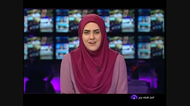 توضیحات حسین طلا در اخبار  18:30 شبکه تهران - 94.04.31