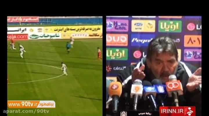 دوربین خبرساز - وضعیت نگران کننده ی تراکتورسازی در لیگ
