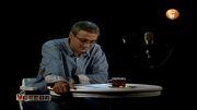 بعد از تو  امیر منوچهری و کویر با صدای محمد خاکپور