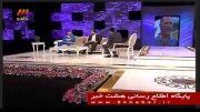 اسکولاری مهمان ویژه شبکه سه