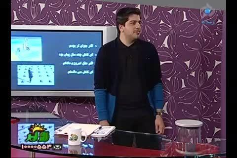 بازی کارشناس برنامه تلویزیونی با مجری در برنامه زنده