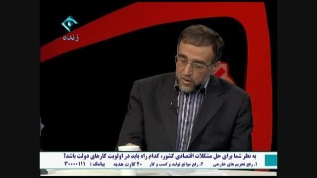 سالی 3 میلیارد دلار واردات چادر مشکی در ایران!!