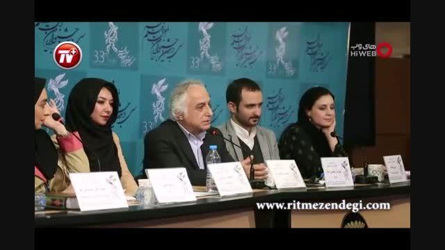 اکران فیلم «احتمال باران اسیدی» در کاخ جشنواره
